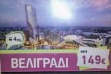 Beograd na vodi, reklama, turistička agencija, Grčka, Solun