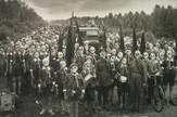Pioniri SSSR
