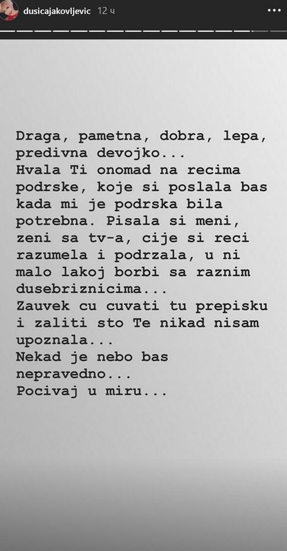 Objava Dušice Jakovljević