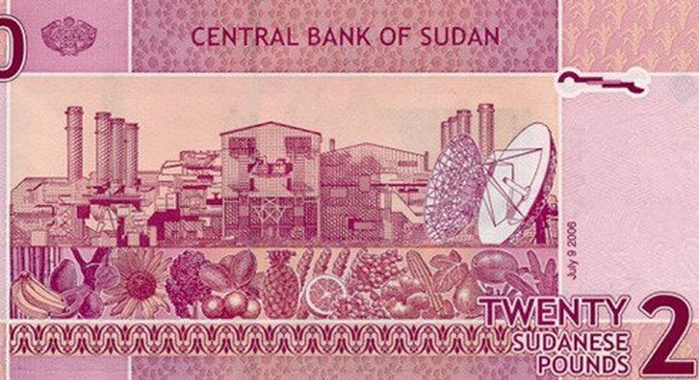 20 Sudanese pound note