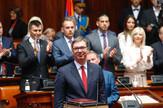 inauguracija51 zakletva foto RAS Srbija M. Djokovic