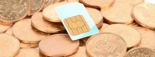 Wielkie rejestrowanie kart SIM