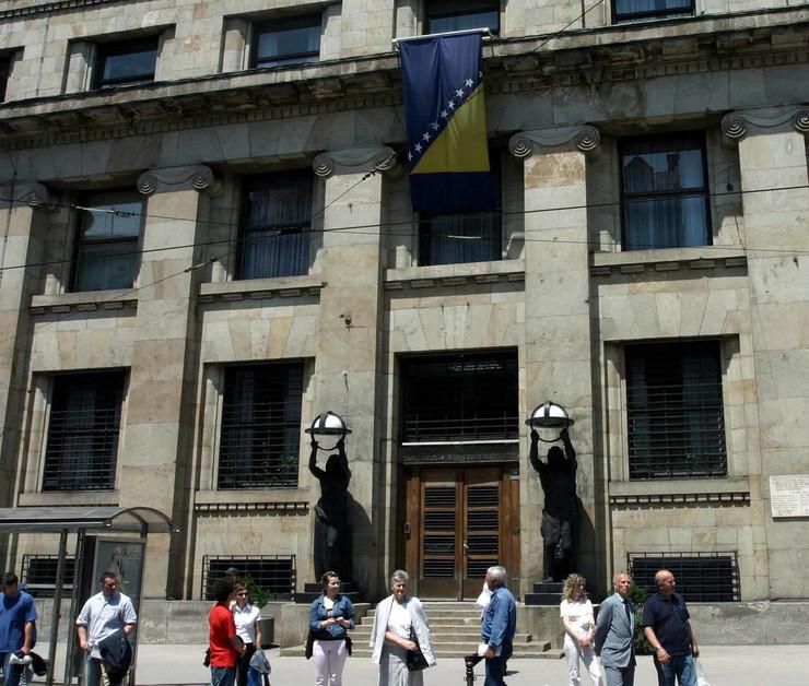 Sarajevo Centralna banka BiH