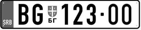 Registarska tablica za strance kojiborave u Srbiji zbog školovanja ili drugih razloga