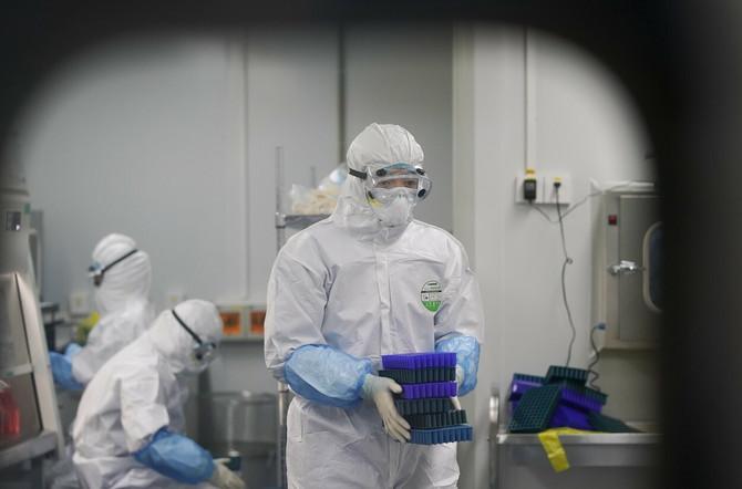 Laboratorija u Vuhanu