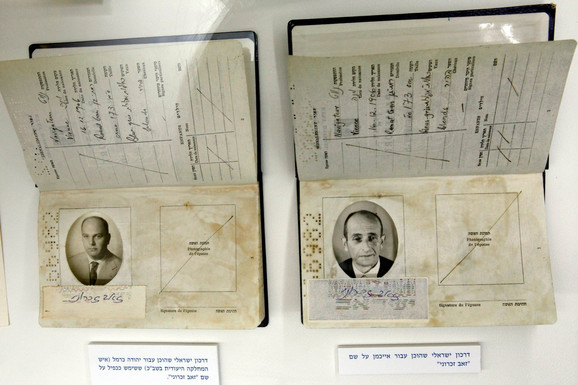 Lažni pasoši agenata Mosada
