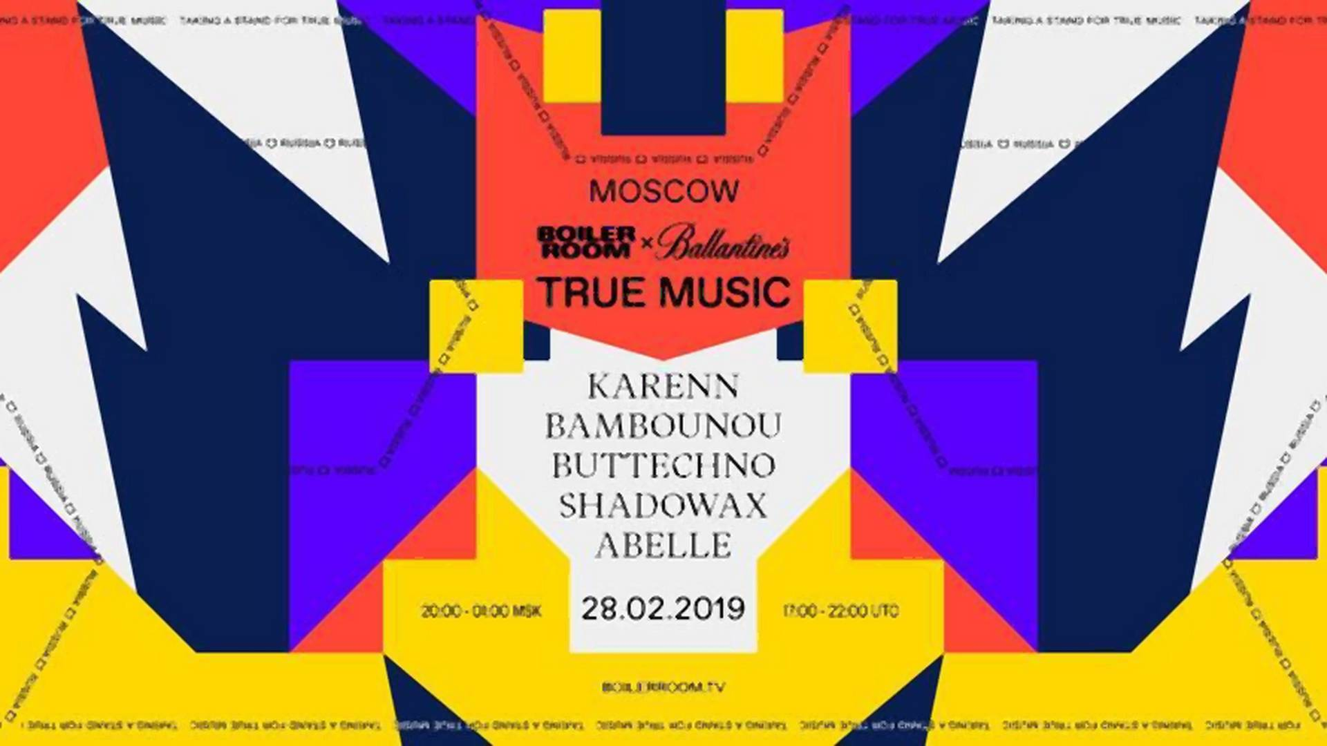 Jedziemy na Boiler Room x Ballantine's True Music do Moskwy