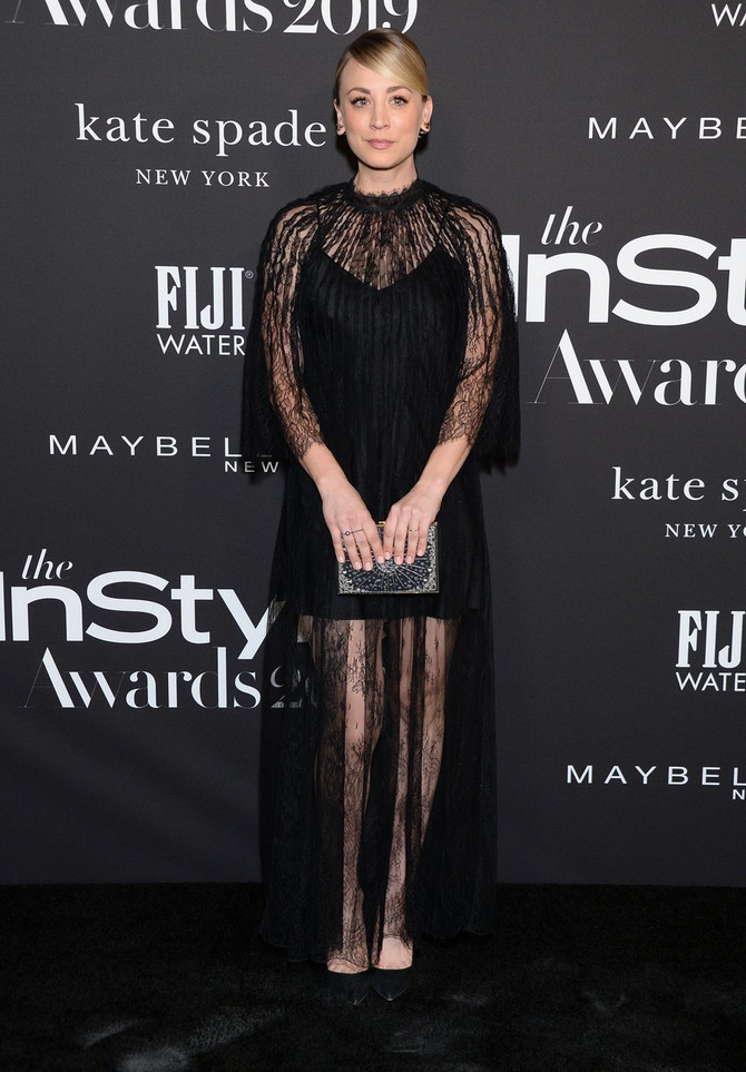 Kejli Kovo u pogrešnoj haljini
