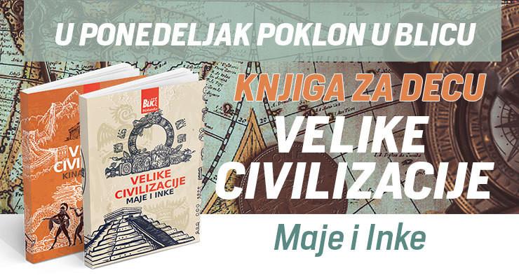 Ilustrovana enciklopedija