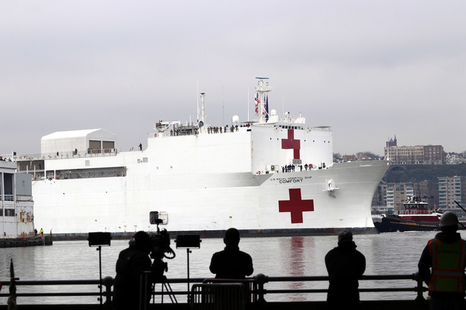 Brod  bolnica pristiže u Njujork