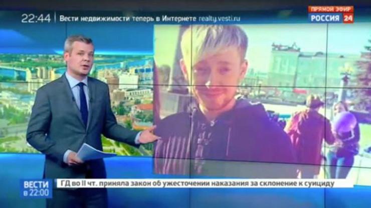 gej01 screenshot ostalo Rossiya 24