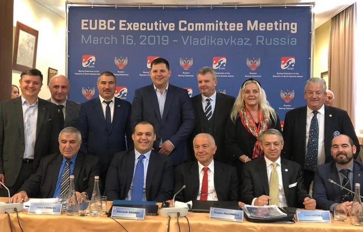Izvršni odbor EUBC