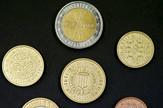 """Kod numizmatičara u Barseloni su se pojavili počasni novčići evra s oznakama """"Katalonske republike"""""""