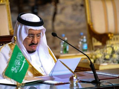 Agencja Moody's obniżyła rating Arabii Saudyjskiej do A1 z Aa3