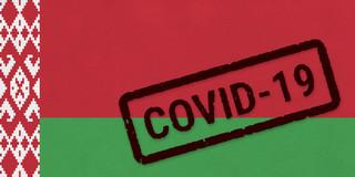 Koronawirus na Białorusi. Już ponad 40 tysięcy zakażeń, 906 w ciągu ostatniej doby