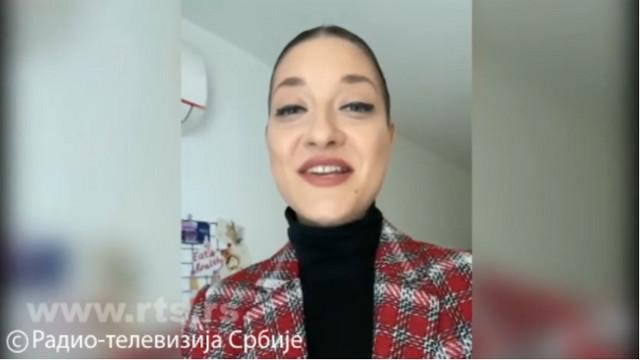 Profesorka Ema Uzejrović