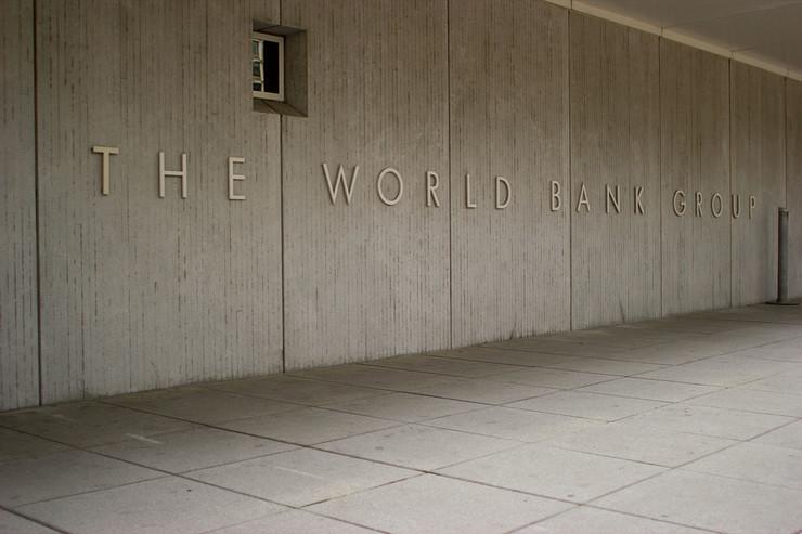 svetska banka03 znak zgrada foto Wikipedia Victorgrigas