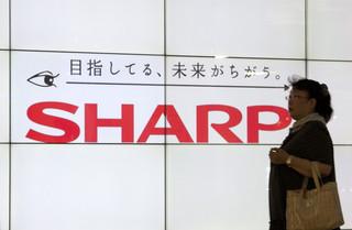 Sharp zwolni 5 tys. pracowników. Firma zatrudnia też w Polsce...