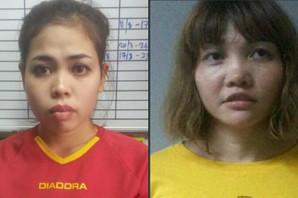 ČVRSTI DOKAZI Pokrenut sudski postupak protiv dve žene za ubistvo KIMOVOG POLUBRATA