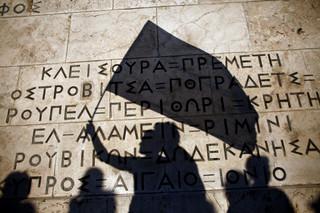 Ateny chcą reparacji od Berlina. Warszawa de facto odpuszcza