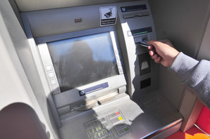 Slovenija prodala 65 odsto NLB banke