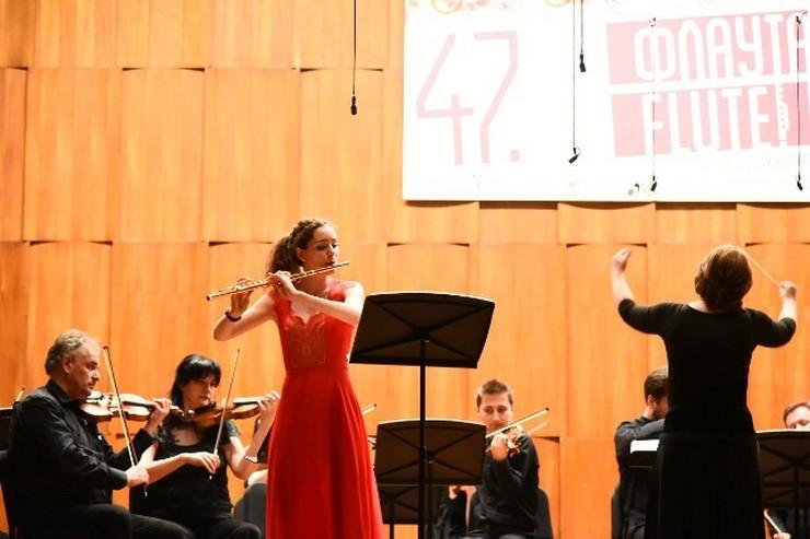 helena mašarel flauta