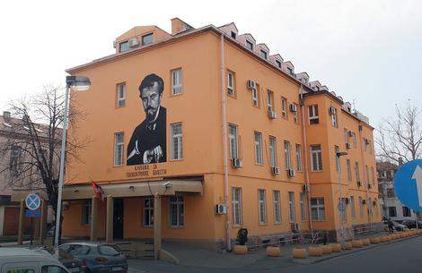 """Psihijatrijska bolnica """"Laza Lazarević"""""""