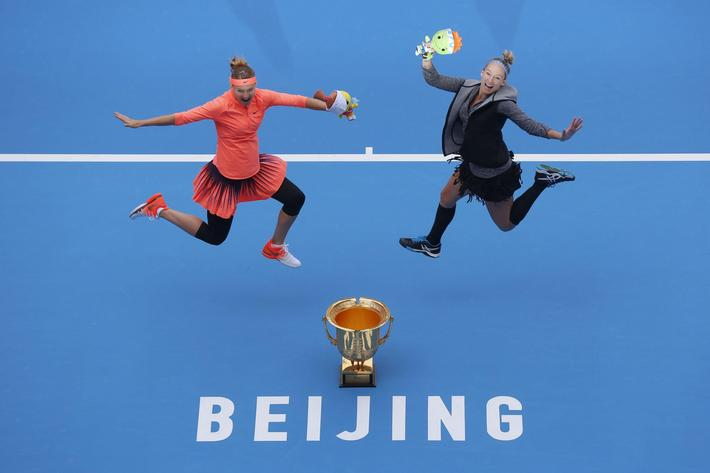 Tennis China Open