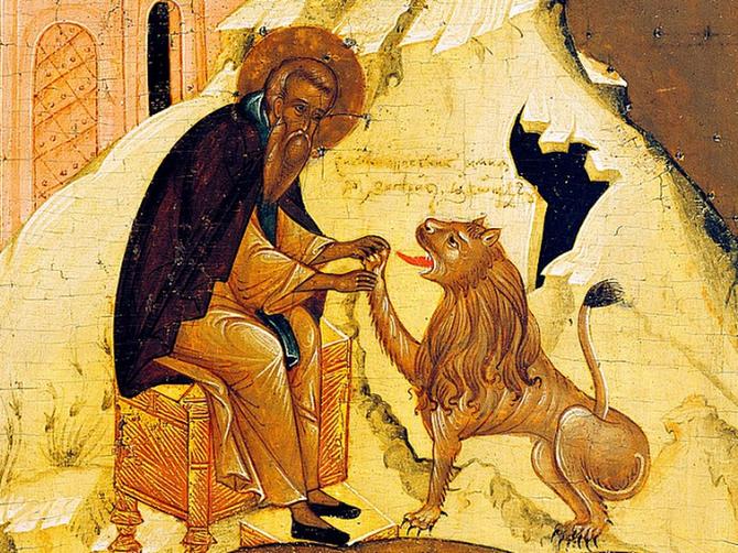 Vernici danas slave Svetog Gerasima: I kažu - ako mu uputite ove reči, SVE KREĆE NABOLJE