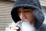 e-cigarete 3, EPA -  DAVID CHANG