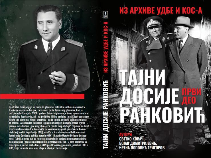 Knjiga Tajni dosije Ranković