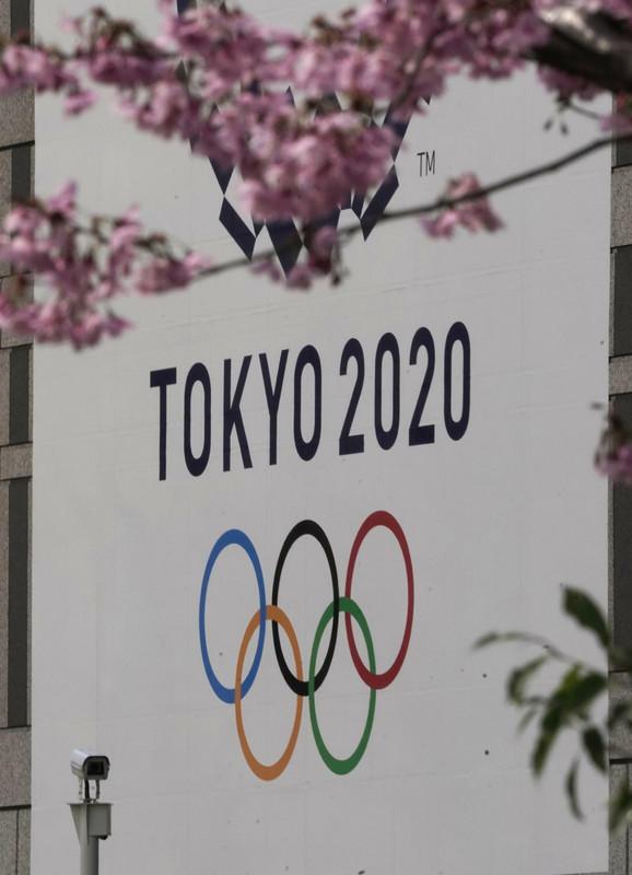 Tokio2020