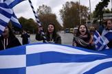 Grčka protest ap