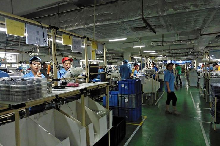 Fabrika Kina
