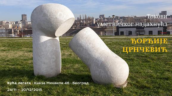 Retrospektiva izložba Đorđija Crnčevića biće predstavljena u Kući legata