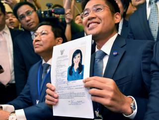 Tajlandia: Król uważa kandydaturę swojej siostry na premiera za 'niewłaściwą'
