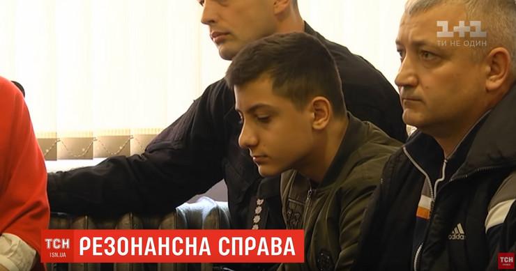 tajkun, sin, Ukrajina