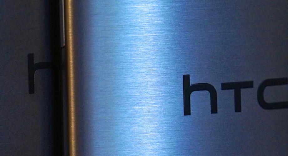 One M9: HTC bringt bewusst falsches Design im Umlauf