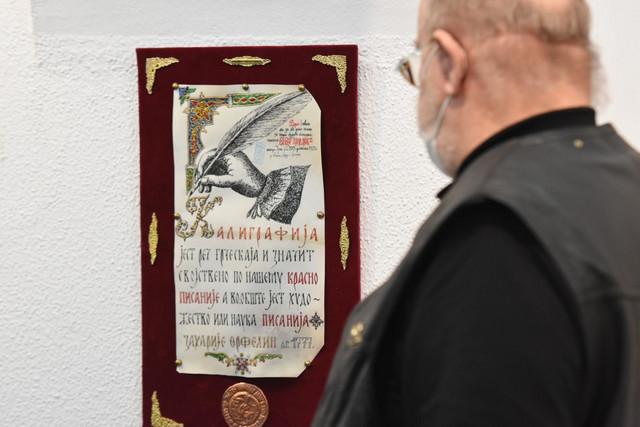 Zaharije se školovao u Beču za štampara i prvi je u Srbiju doneo mašinu za štampanje dok je služio  kod karlovačkog mitropolita