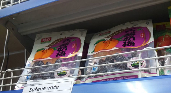 Upakovano sušeno voće iz Kine