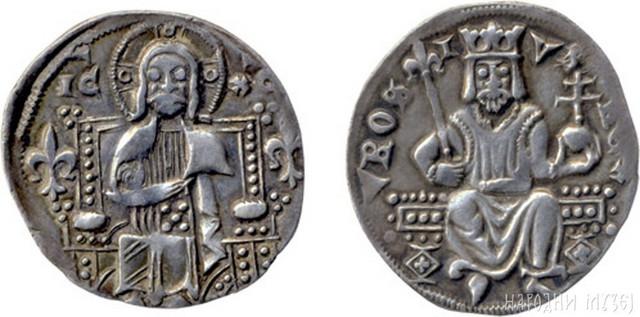 Dinar Stefana Uroša II Milutina (1282-1321) avers: Hrist sedi na prestolu i drži jevanđelje. Sa leve i desne strane dva krina. revers: Kralj s krunom sedi na prestolu i drži šar i dijademu.
