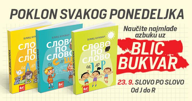 "Bukvar uz ""Blic"""