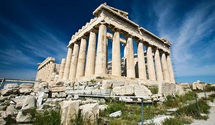 Trzęsienie ziemi w Grecji!