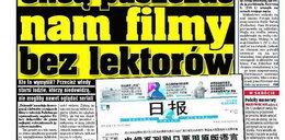 """Dziennik"" się kompromituje!"