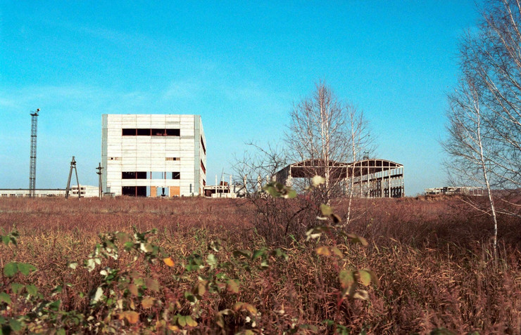 Mayak nuclear plant foto EPA