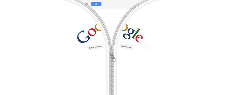 238052_google-logo