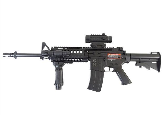 CyberGun Karabinek szturmowy AEG M4A1 R.I.S.