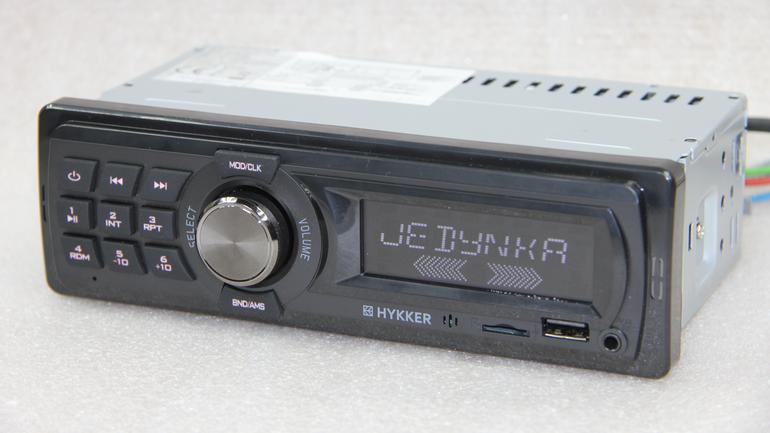 Hykker Tune tanie radio z Biedronki
