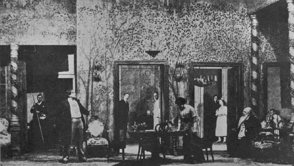 Scena iz Čehovljevog