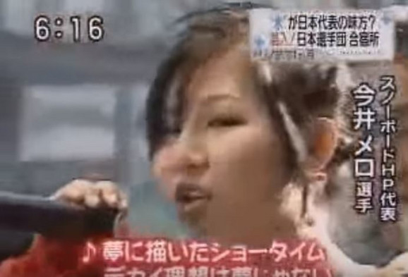Japanski seks video na youtubeu
